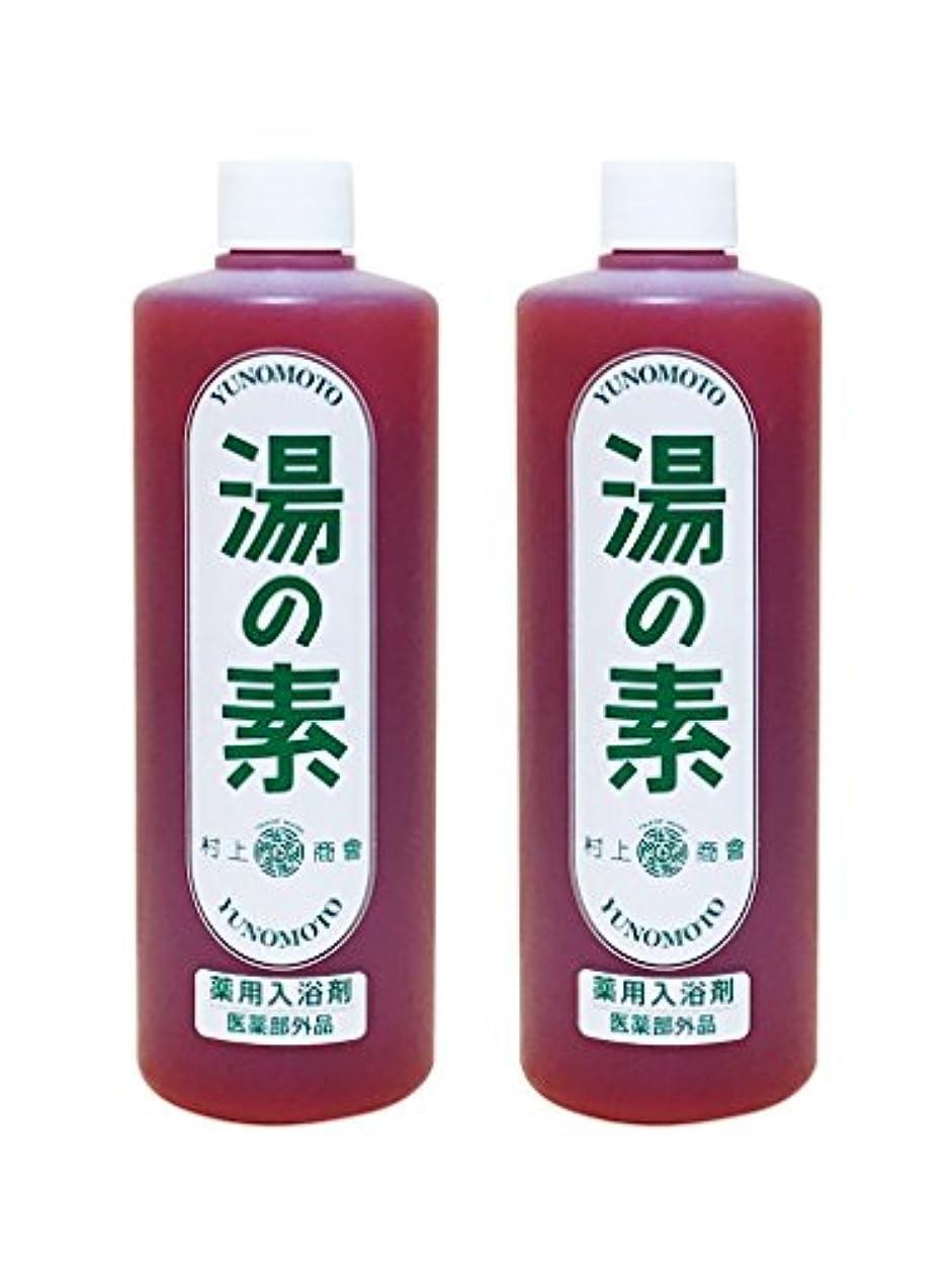 ガソリン疎外クック硫黄乳白色湯 湯の素 薬用入浴剤 (医薬部外品) 490g 2本セット