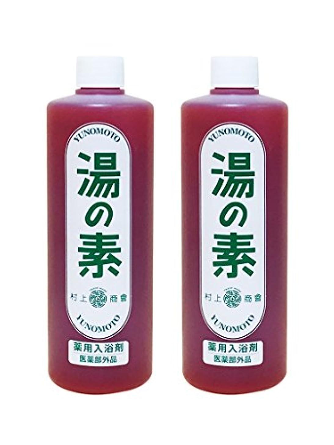 スライス感染するぼんやりした硫黄乳白色湯 湯の素 薬用入浴剤 (医薬部外品) 490g 2本セット