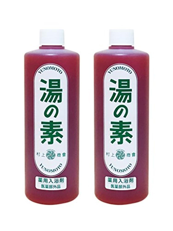 専制トリプルスラム街硫黄乳白色湯 湯の素 薬用入浴剤 (医薬部外品) 490g 2本セット