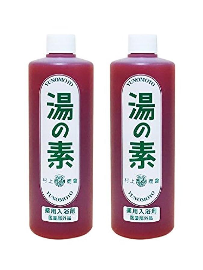 悲しむ設置否定する硫黄乳白色湯 湯の素 薬用入浴剤 (医薬部外品) 490g 2本セット