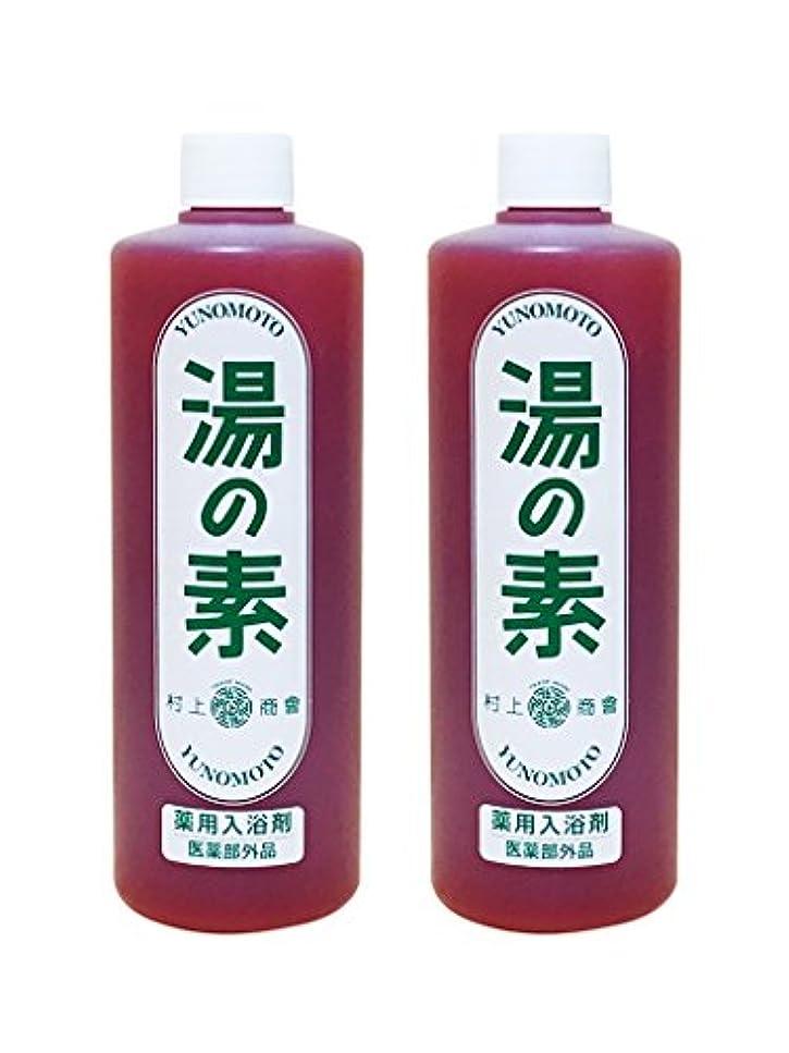 詐欺の慈悲で連続した硫黄乳白色湯 湯の素 薬用入浴剤 (医薬部外品) 490g 2本セット