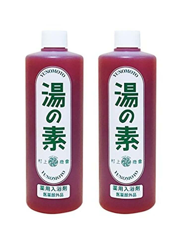 購入ネブ供給硫黄乳白色湯 湯の素 薬用入浴剤 (医薬部外品) 490g 2本セット