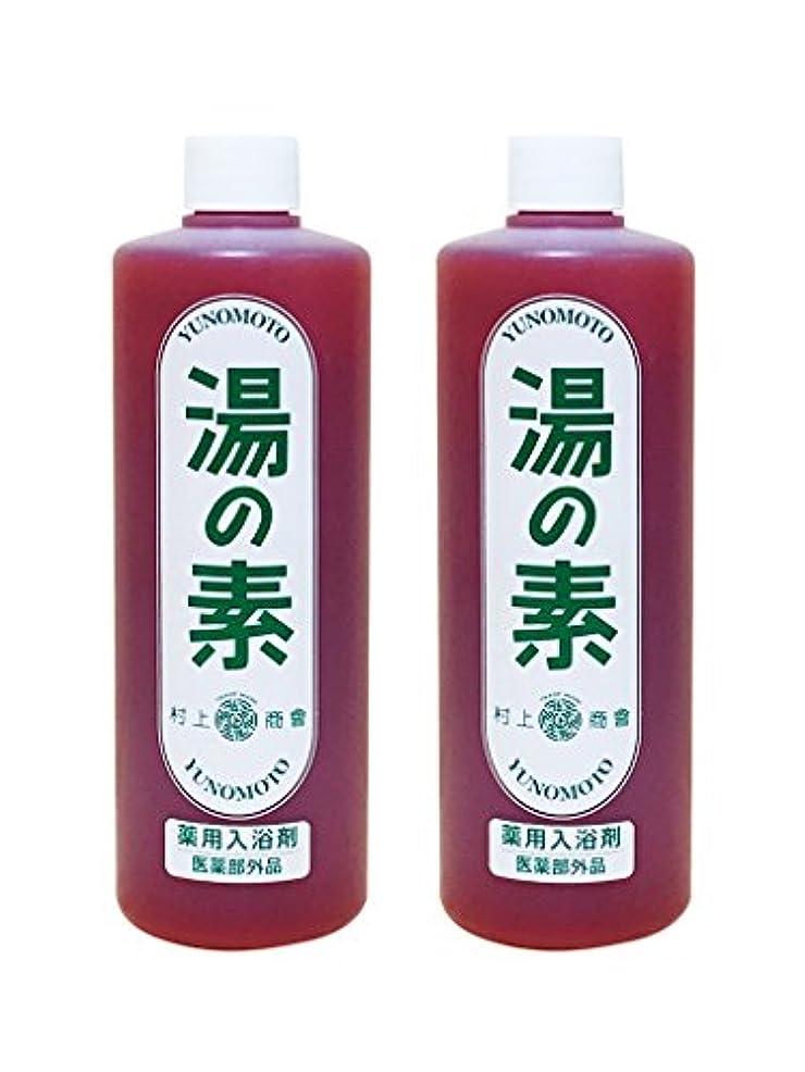 間違いシングル簡略化する硫黄乳白色湯 湯の素 薬用入浴剤 (医薬部外品) 490g 2本セット