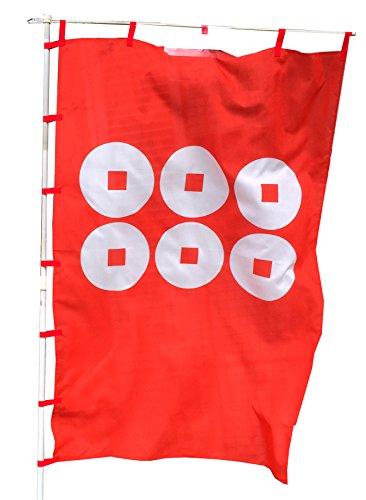 真田六文銭のぼり旗