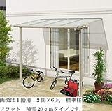 YKK テラス屋根 ヴェクター 柱標準タイプ 1.5間×9尺 ロング柱 フラット型 ポリカ屋根 メーターモジュール 600N/m2 1階設置用  ピュアシルバー