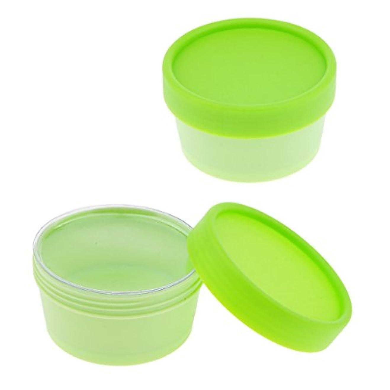 ミシンセブン歴史2xメイクアップジャー、蓋付き粉クリーム貯蔵化粧品容器50g - 緑