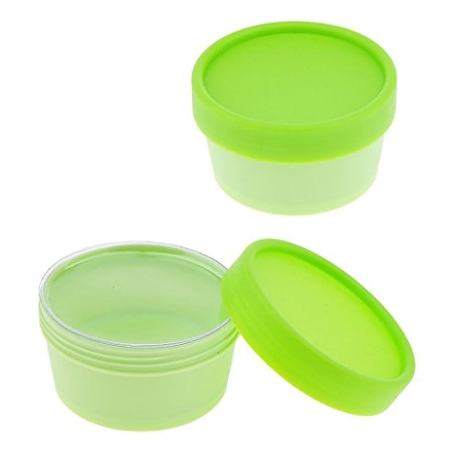 鳴らす糞番号2xメイクアップジャー、蓋付き粉クリーム貯蔵化粧品容器50g - 緑