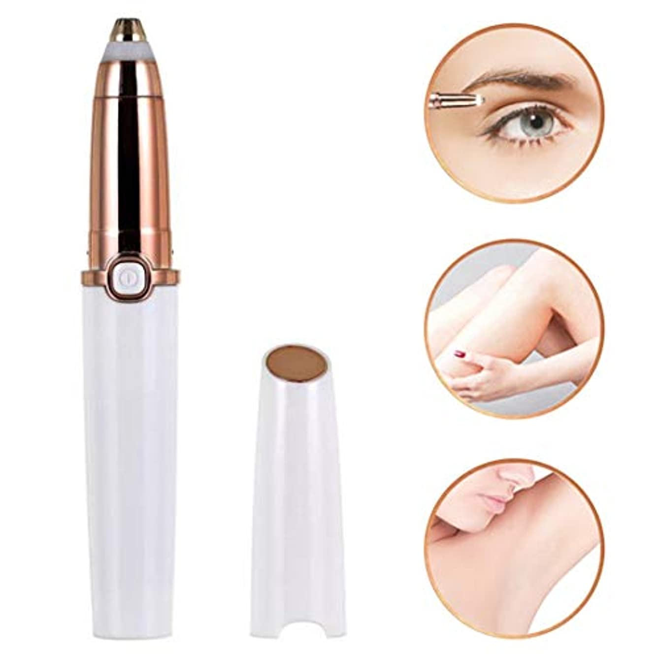 悔い改めるきらきらつぶすUSB充電機能を備えた眉毛トリマー、女性用および男性用のポータブルで安全で痛みのない精密な顔面精密トリマー,白