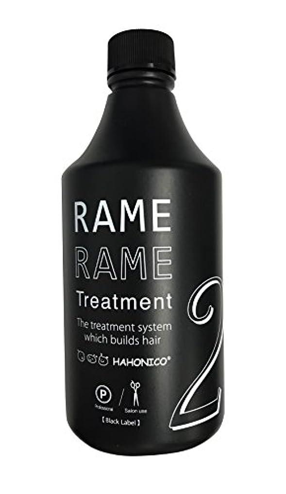 イタリアのペーストシーズンハホニコ (HAHONICO) ザラメラメ No.2 イオンチェンジャーザガンマ Black Label 500ml