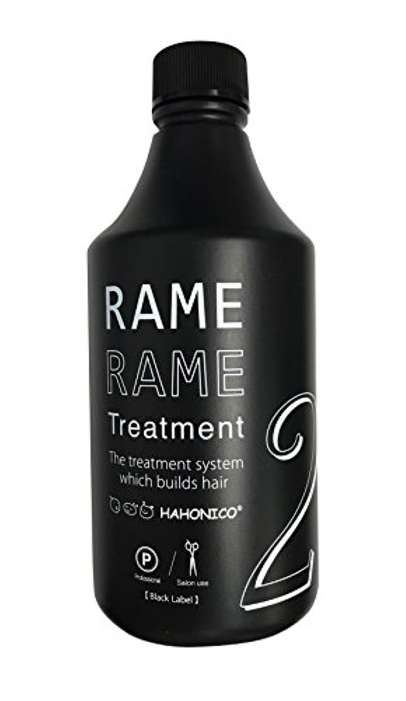 植物学検索アシスタントハホニコ (HAHONICO) ザラメラメ No.2 イオンチェンジャーザガンマ Black Label 500ml