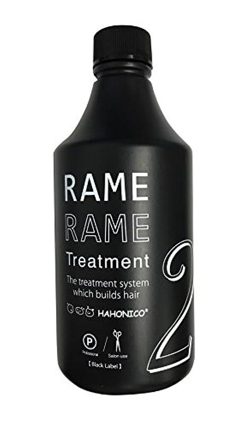 打撃魅力的であることへのアピールスタンドハホニコ (HAHONICO) ザラメラメ No.2 イオンチェンジャーザガンマ Black Label 500ml