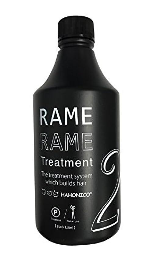 ハホニコ (HAHONICO) ザラメラメ No.2 イオンチェンジャーザガンマ Black Label 500ml