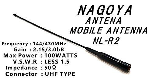 Paraizo モービル ソフト アンテナ 144/430 MHz帯2 NL-R2 NAGOYA 車載用 広域 受信 アマチュア 無線 コンパクト