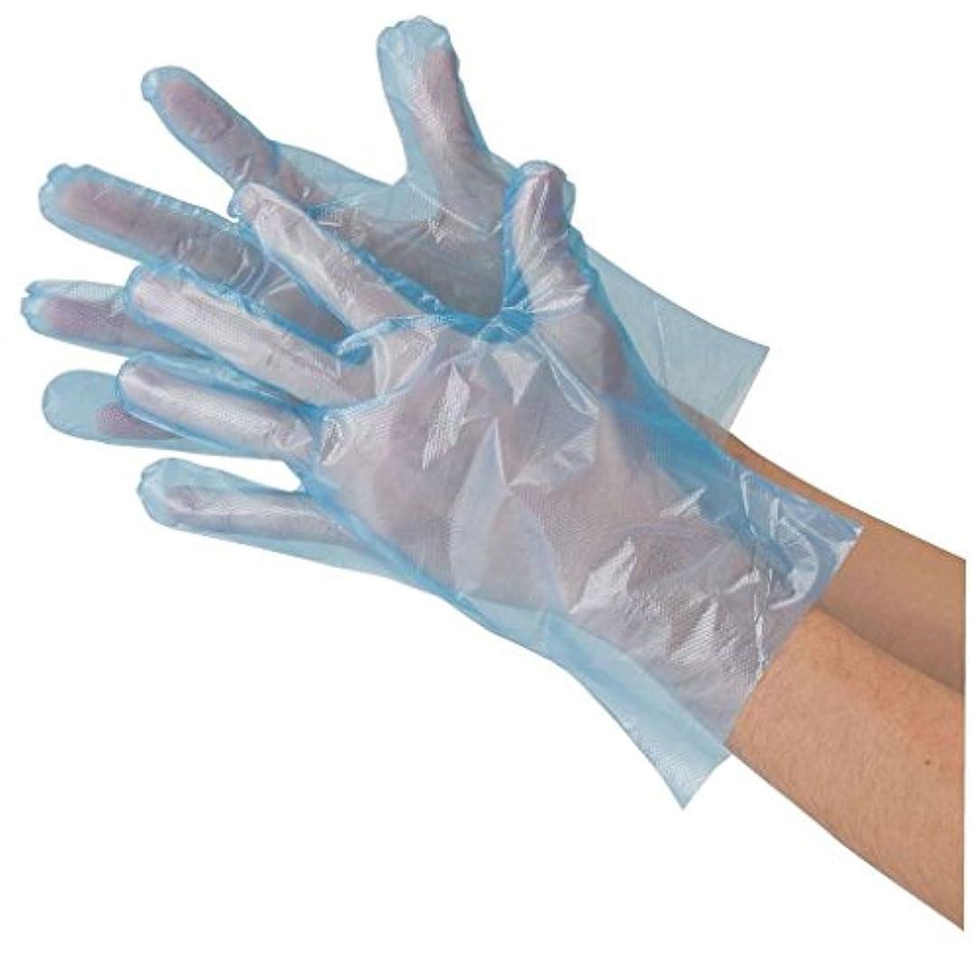 エスカレーター予想外スタイル川西工業 ポリエチレン手袋 カタエンボス 100枚入 #2016 ブルー S