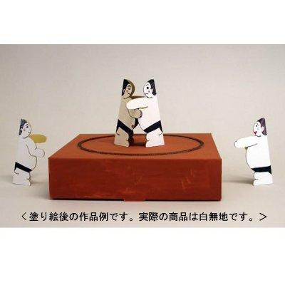ドスコイ紙相撲キットA(土俵1台+力士6体入、塗り絵を楽しめる無地商品です。)