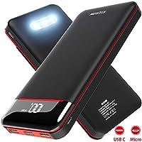モバイルバッテリー 25000mAh 大容量 急速充電 3個LEDランプ搭載 LEDスクリーン残量表示 PSE認証済 2USB入力ポート(2.4A+2.4A) 3USB出力ポート (2.4A+2.4A+2.4A)iPhone/iPad/Android各種対応 地震/災害/旅行/出張/アウトドア活動などの必携品