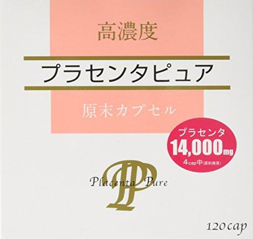 フラコラ プラセンタ 35000 50mlX3