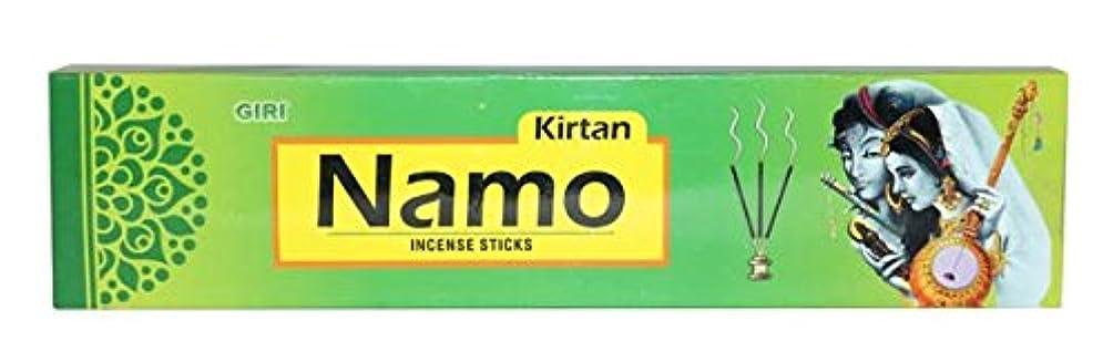 金銭的な担当者強調Giri Namo Kirtan 香り付き お香スティック 60本