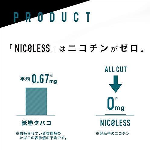 『【セット】 NICOLESS ニコレス 3箱 (1箱 20本入り) IQOS互換機 加熱式』の3枚目の画像
