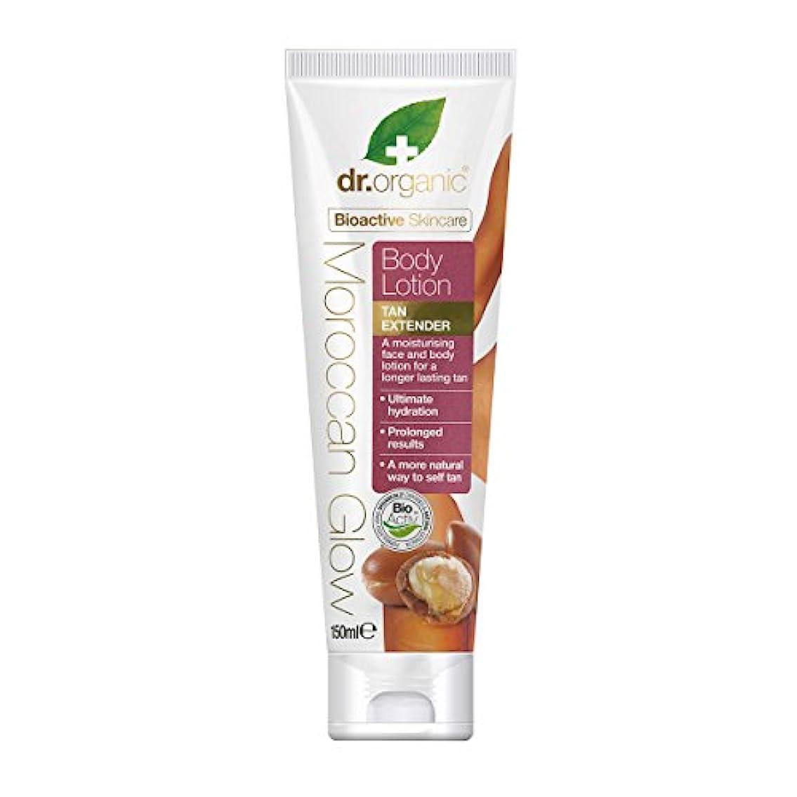 人道的教授病んでいるDr.organic Organic Moroccan Oil Body Lotion Tan Extender 150ml [並行輸入品]