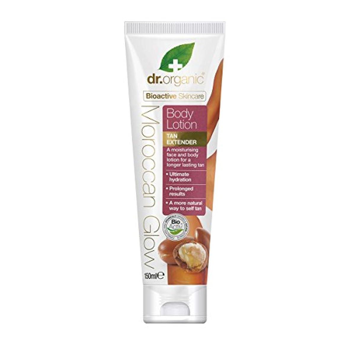 依存キャスト北Dr.organic Organic Moroccan Oil Body Lotion Tan Extender 150ml [並行輸入品]