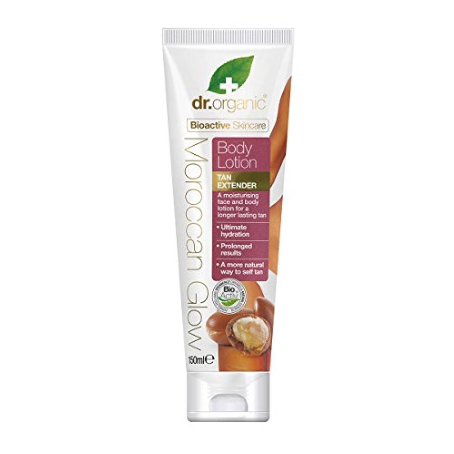 きしむ入場料コモランマDr.organic Organic Moroccan Oil Body Lotion Tan Extender 150ml [並行輸入品]