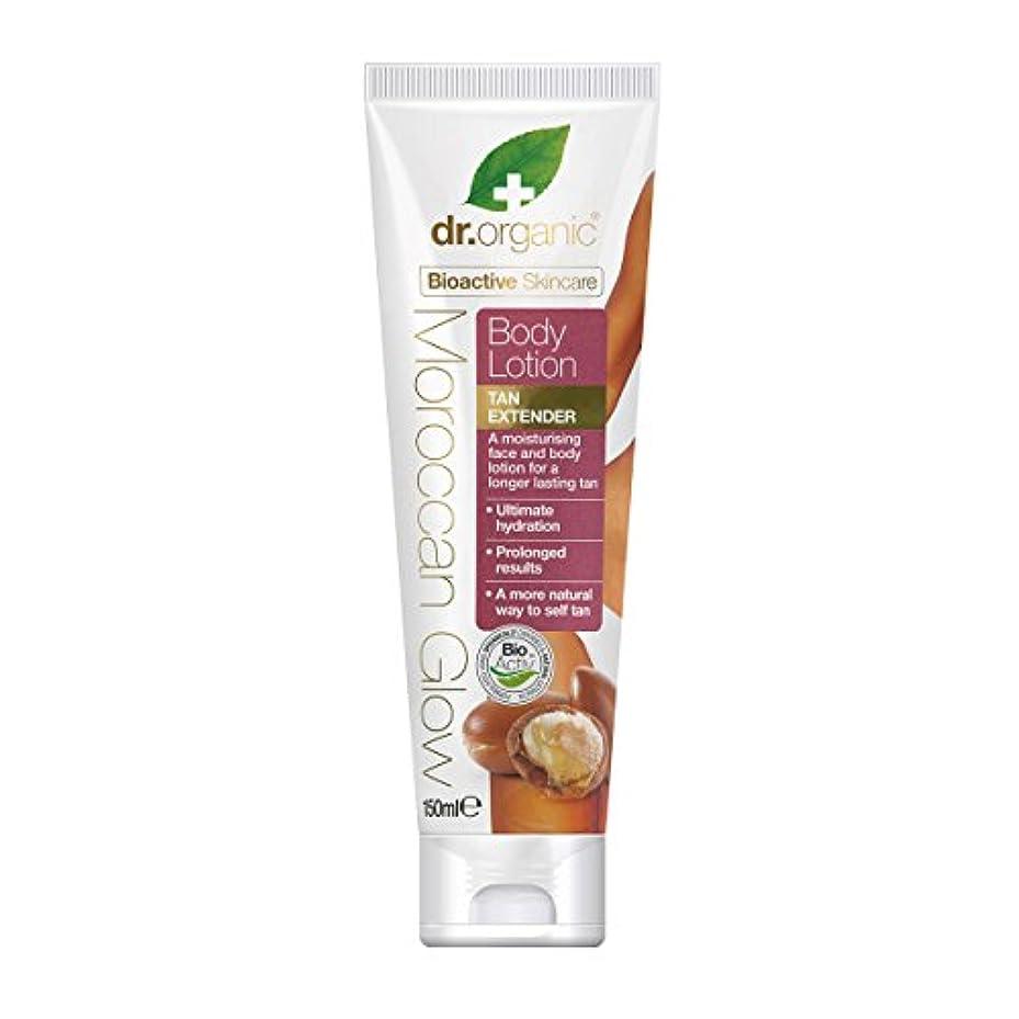 とまり木せっかちお風呂を持っているDr.organic Organic Moroccan Oil Body Lotion Tan Extender 150ml [並行輸入品]