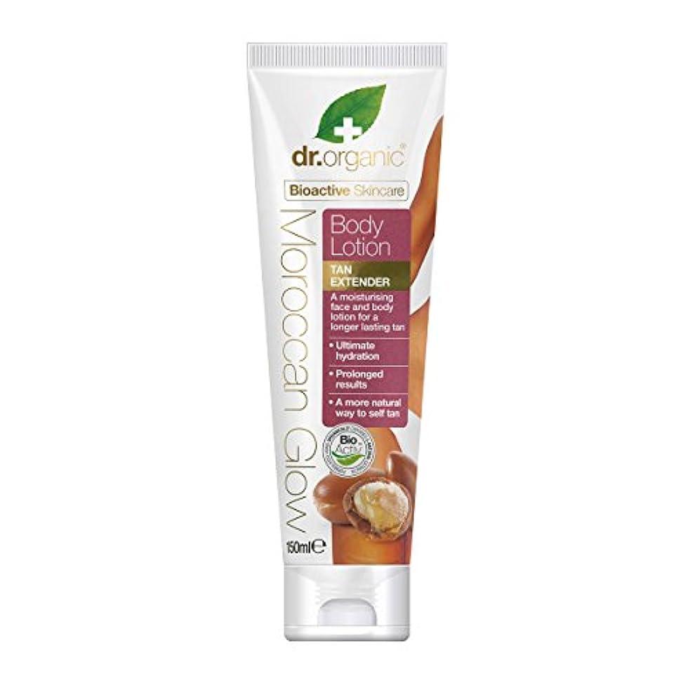 生き残りデモンストレーションビスケットDr.organic Organic Moroccan Oil Body Lotion Tan Extender 150ml [並行輸入品]