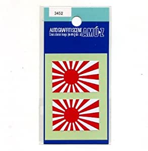 海軍旗ステッカーミニ セット(軍艦旗・自衛艦旗・旭日旗)