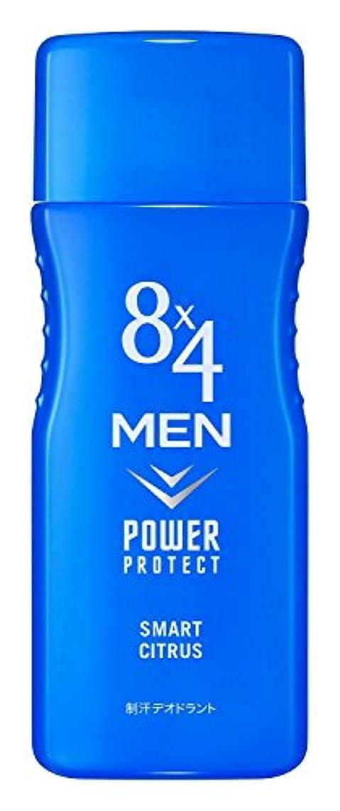 【花王】8×4(エイトフォー)メン リフレッシュウォーター スマートシトラスの香り 160ml ×5個セット