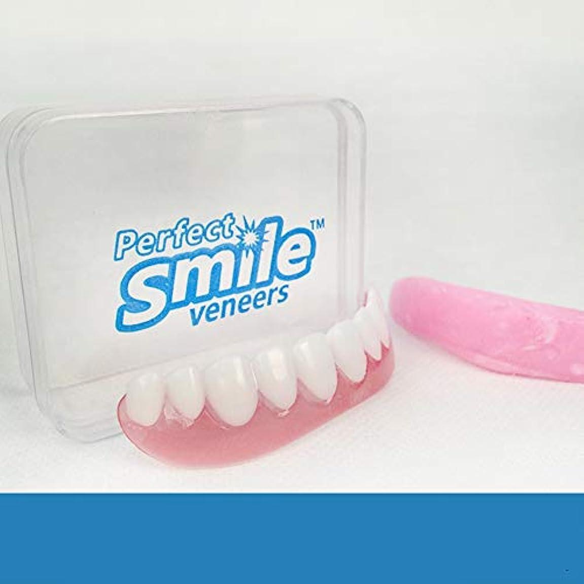 ステートメントかどうかマントル5セット、化粧品の歯、白い歯をきれいにするための快適フィットフレックス歯ソケット、化粧品の歯義歯の歯のトップ化粧品