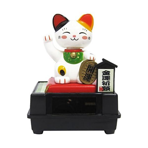 ソーラー 金運亭の三毛猫ちゃんの商品画像