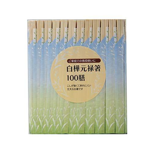 大和物産 味わい日和 白樺元禄箸 100膳