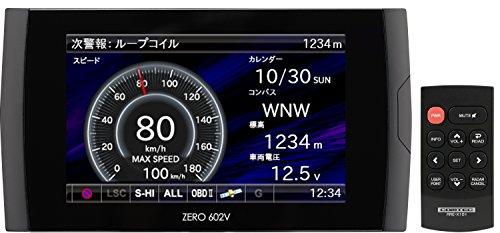 コムテック レーダー探知機 ZERO 602V 無料データ更...