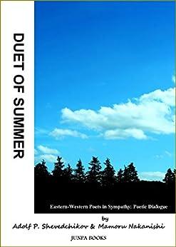 [Adolf Shvedchikov, 中西 衛]のDuet of Summer 夏の二重奏