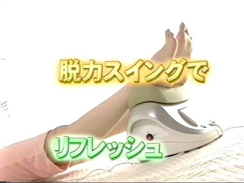 『プライム(Prime) 家庭用金魚運動機器 うれっこリラックス SP-555』の2枚目の画像