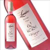 ルミエール プレステージクラス ロゼ/辛口 日本ワイン 山梨