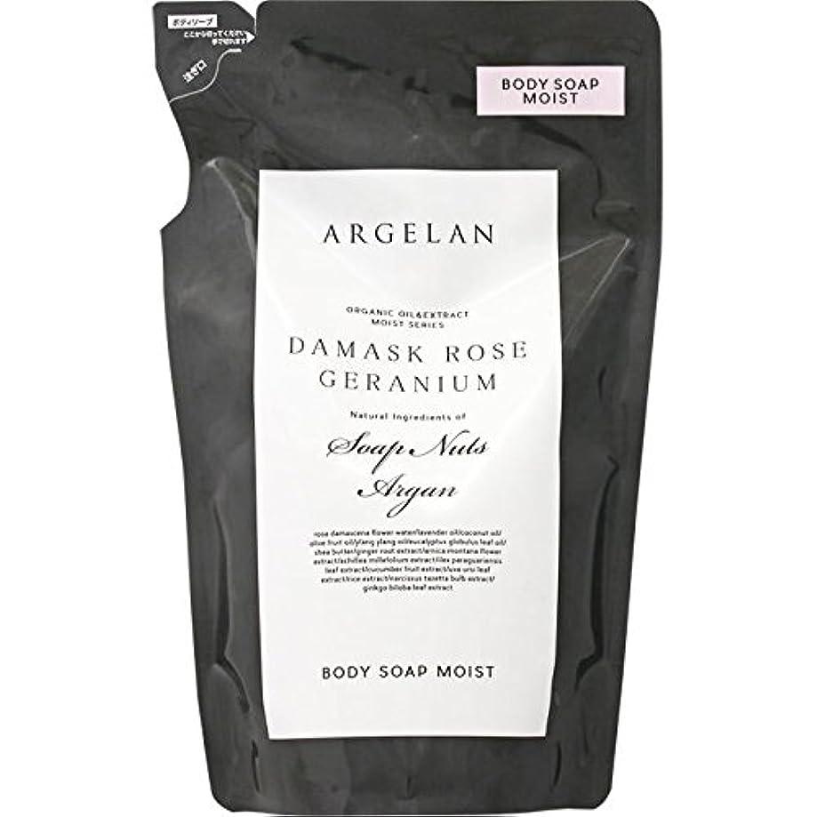リハーサルなので小麦粉アルジェラン ボディソープ モイスト 詰替 400ml詰替