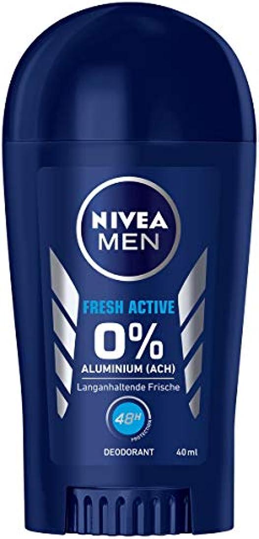 モバイルのみ精通した3本セット NIVEA MEN ニベア メン デオドラント スティックタイプ Fresh Active 48H 40ml 【並行輸入品】