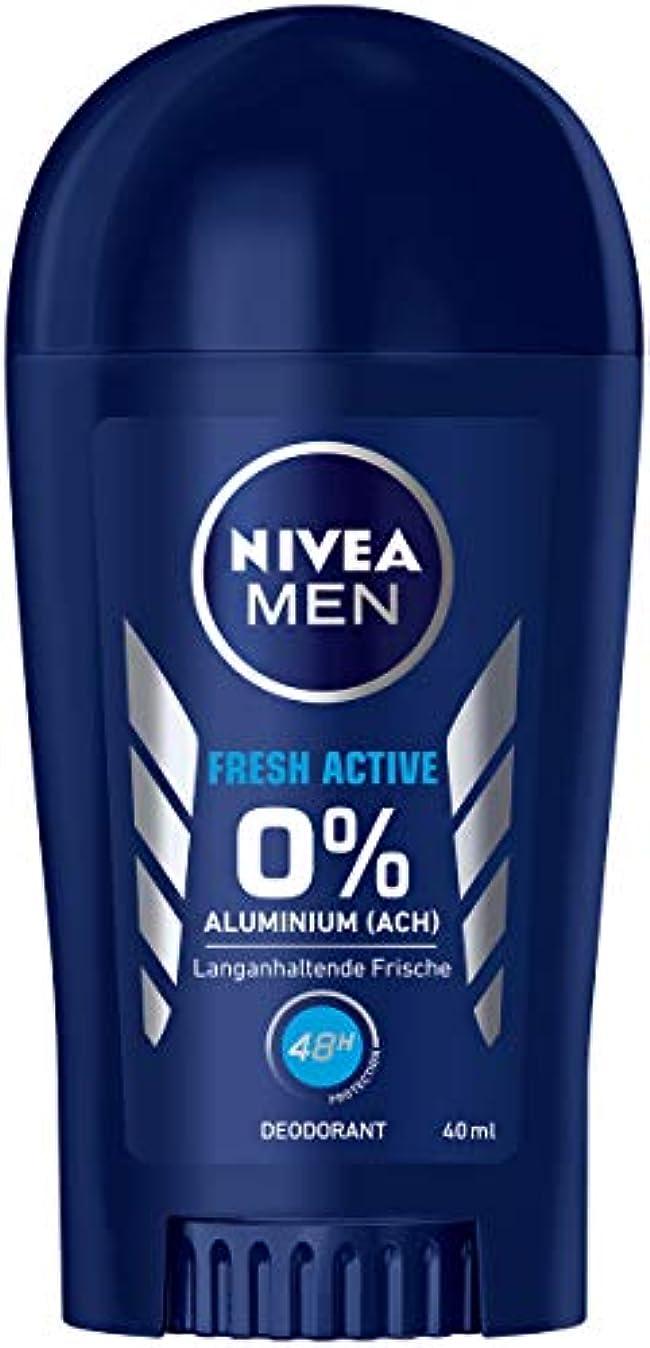 論争露絶滅3本セット NIVEA MEN ニベア メン デオドラント スティックタイプ Fresh Active 48H 40ml 【並行輸入品】