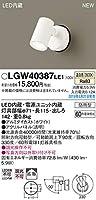 パナソニック(Panasonic) 壁直付型 LED(温白色) スポットライト 拡散タイプ 防雨型 パネル付型 LGW40387LE1