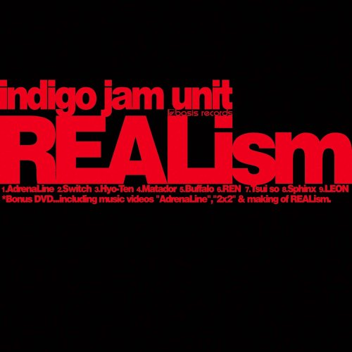 REALism(初回限定盤)(DVD付)