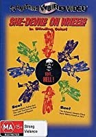 She-Devils on Wheels [DVD] [Import]