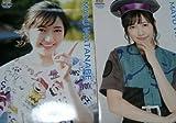 渡辺麻友 AKB48 公式生写真 A4サイズ USJ やり過ぎ!サマー 第2弾 セミコンプ