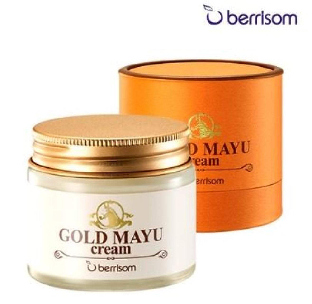 解釈的合併症燃やすBerrisom(ベリサム) ゴールド 馬油クリーム/Gold Mayu Cream/Horse Oil Cream(70g) [並行輸入品]