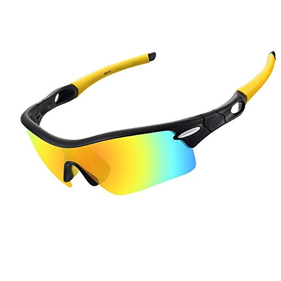 闇天ラオス人Ewin スポーツサングラス 偏光レンズ 度付き レンズ対応 紫外線対策 UVカット交換レンズ 5枚付き UV400 レンズ交換可能 軽量 ユニセックス 登山 ゴルフ 釣り 野球 ランニング偏光サングラスセット