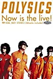 Now is the live! [DVD] 画像
