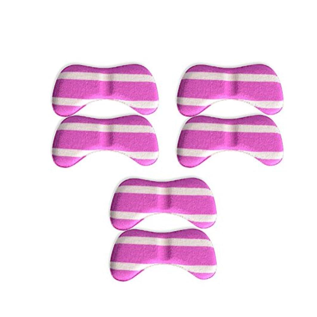 一杯インドフォーク3ペア蝶の羽の形4D低反発靴のクッションパッドハイヒールインソール、ピンクストライプ
