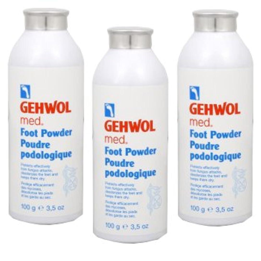デコードする曲川GEHWOL ゲウォール フットパウダー 100g 3個セット 靴や足の臭い対策用、除菌?抗菌?消臭パウダー