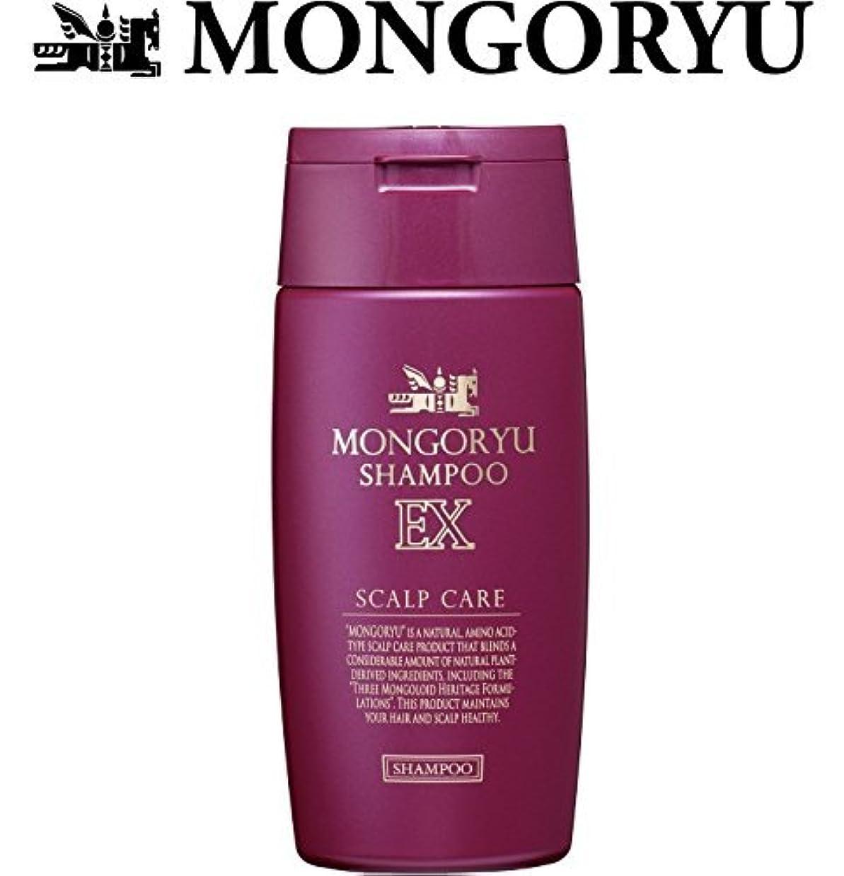 モンゴ流 スカルプシャンプーEX 200ml / 【2018年 リニューアル最新版】 フレッシュライムの香り MONGORYU